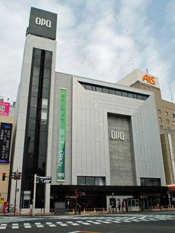 JR秋田駅前にオープンするファッションビル「秋田オーパ」