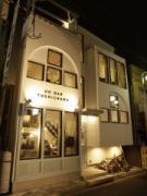秋田の魚料理専門バルが1周年 店長がソムリエ資格取得も
