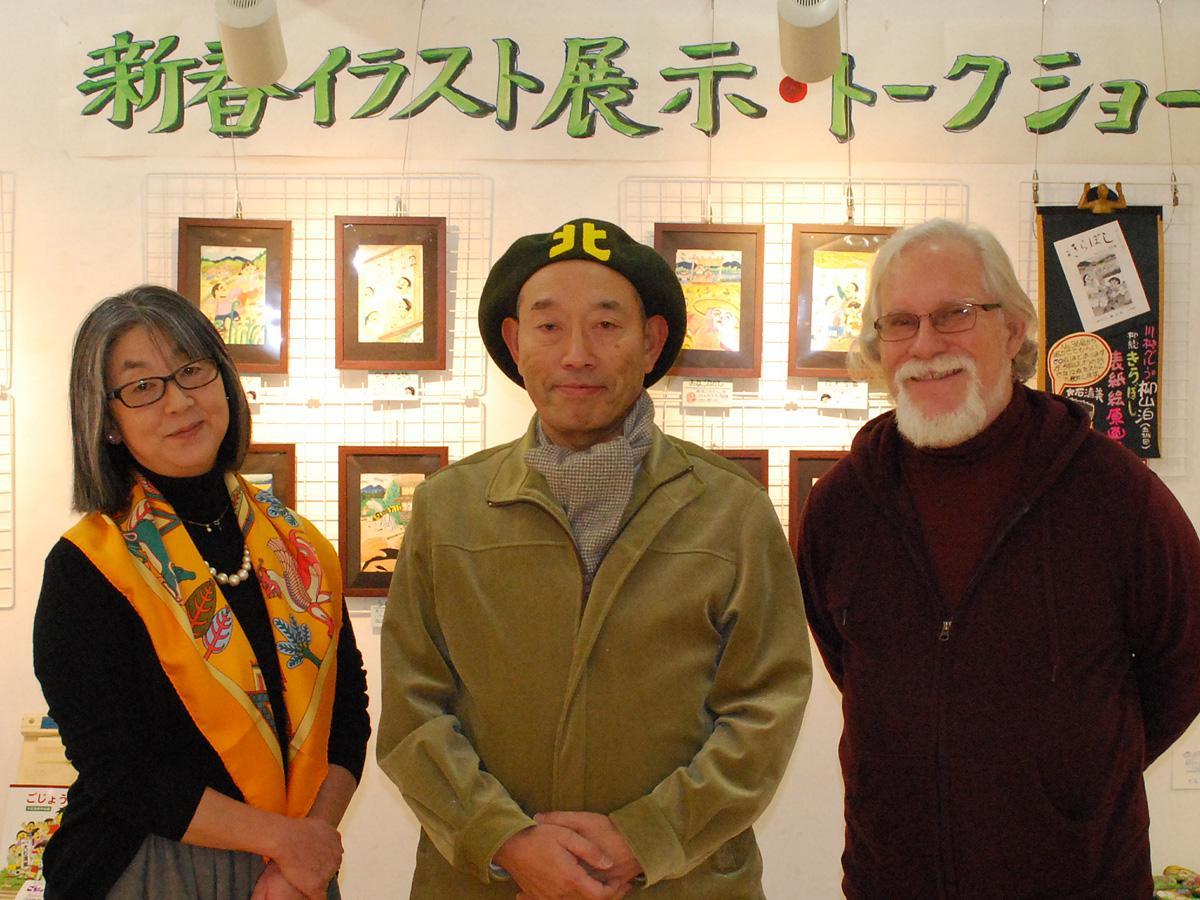 (写真左から)あまがい繁子さん、ミスター北さん、ティム・アーンストさん