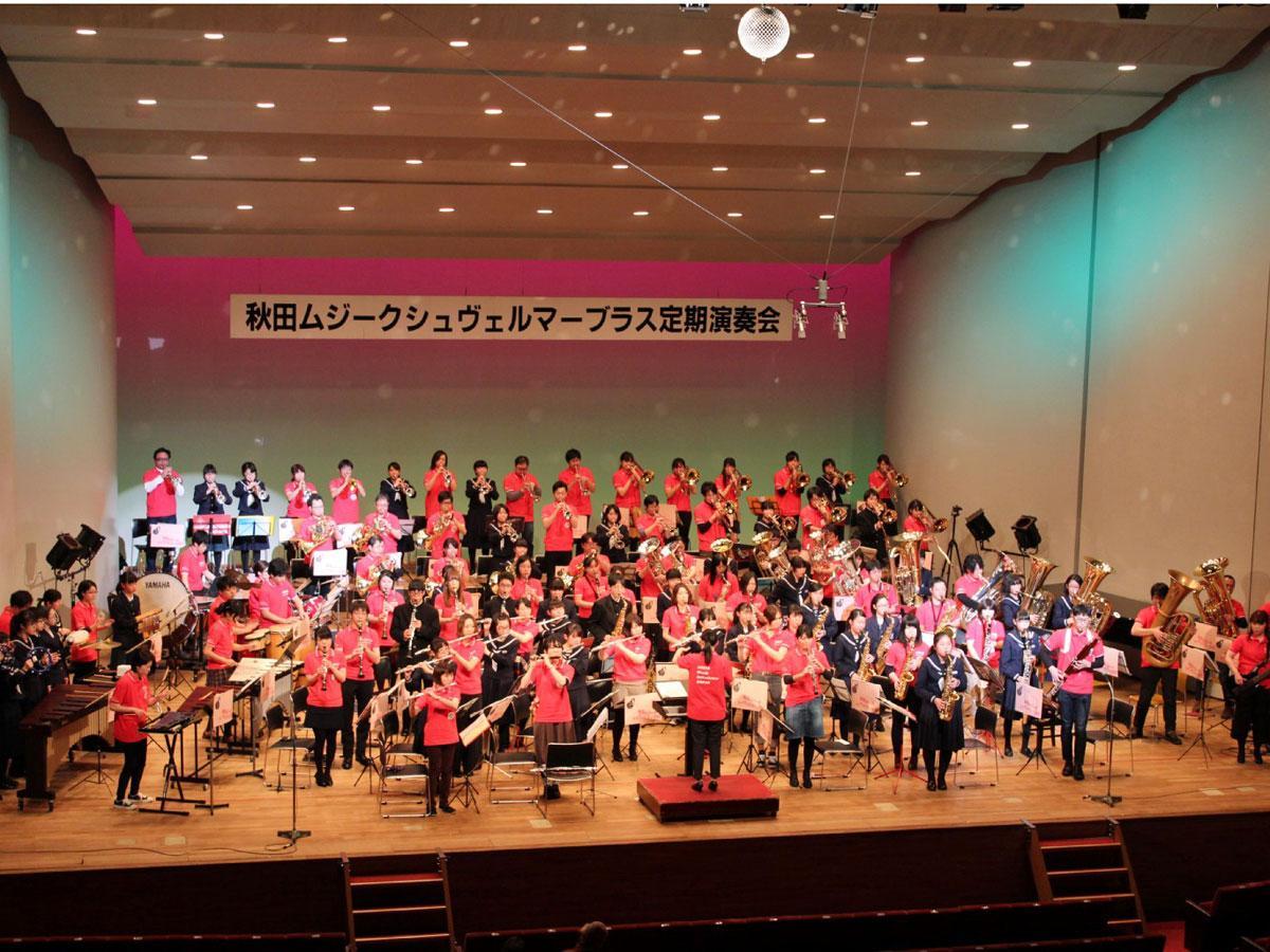 秋田市を拠点に活動する社会人吹奏楽団「秋田ムジークシュヴェルマーブラス」