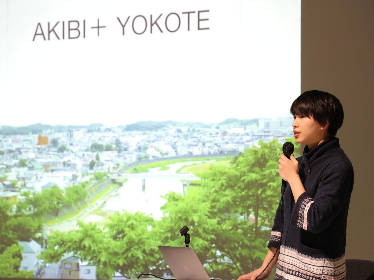 横手市内でアート事業を展開した秋田公立美術大学出身の永沢碧衣さん