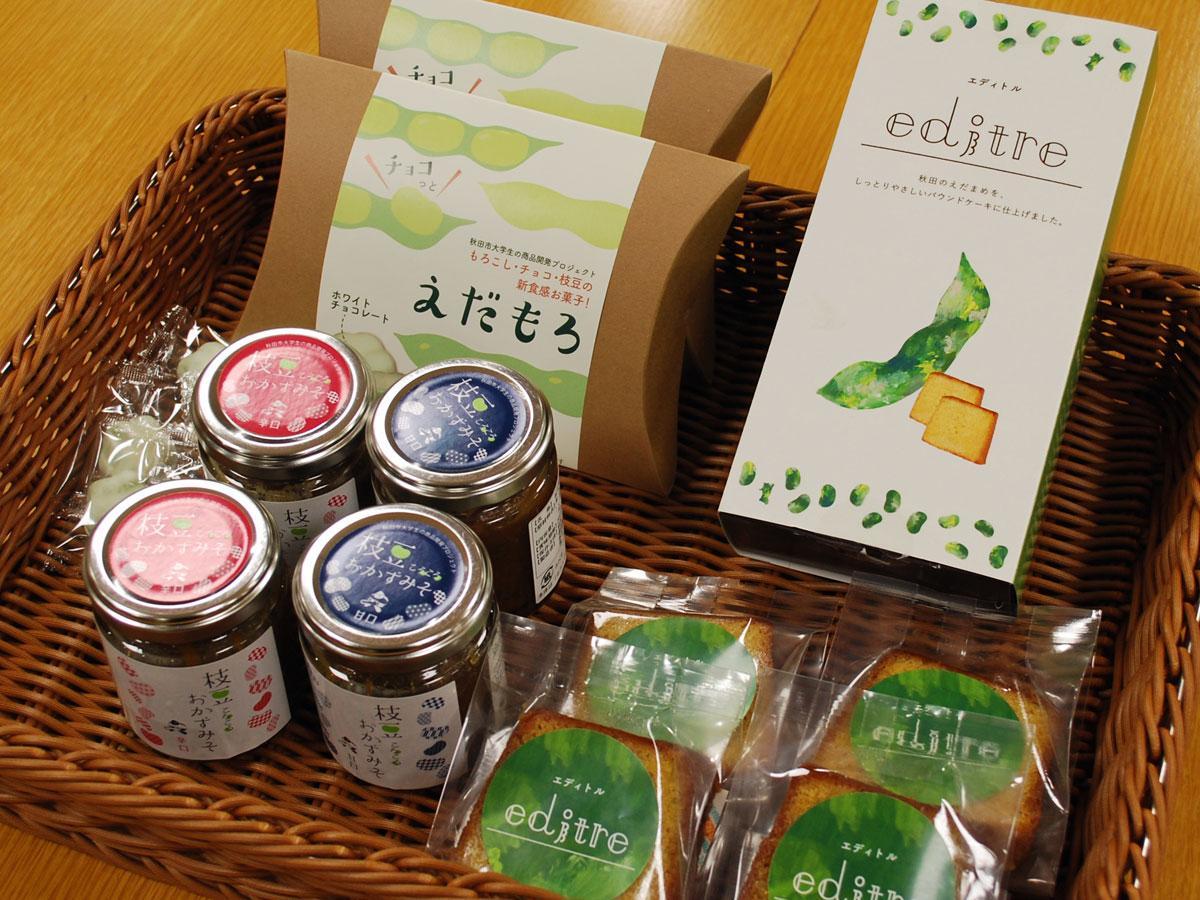 大学生と地元食品関連業者などが連携して開発した秋田産エダマメを使った新商品