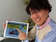 秋田のシンガー・ソングライターがウェブマガジン 司会経験生かし対談記事連載へ