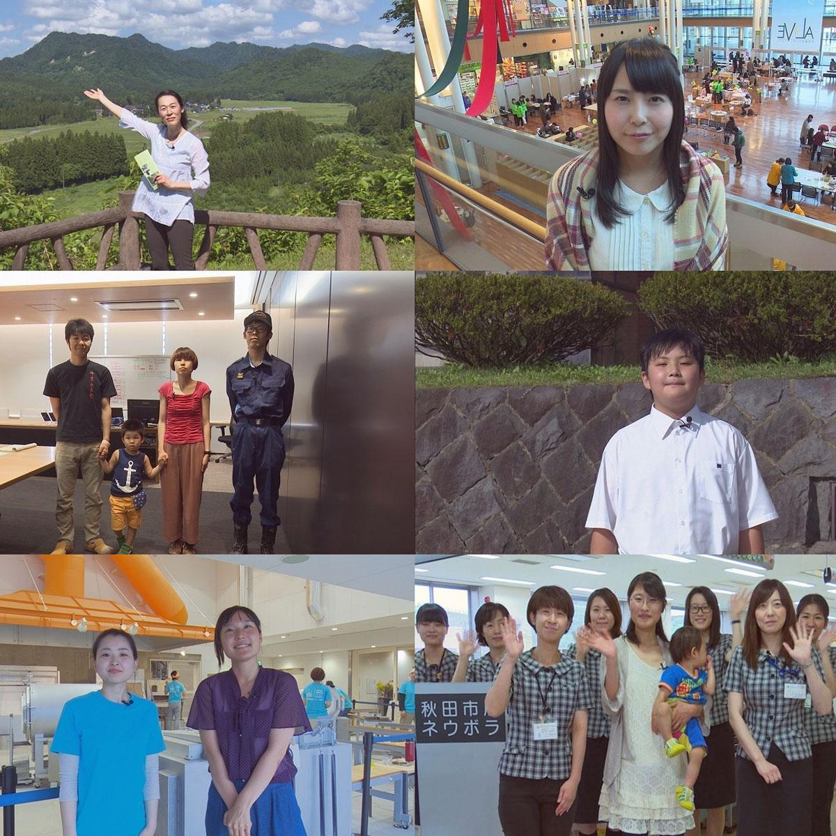 秋田市「市民リポーター」(2017年度)