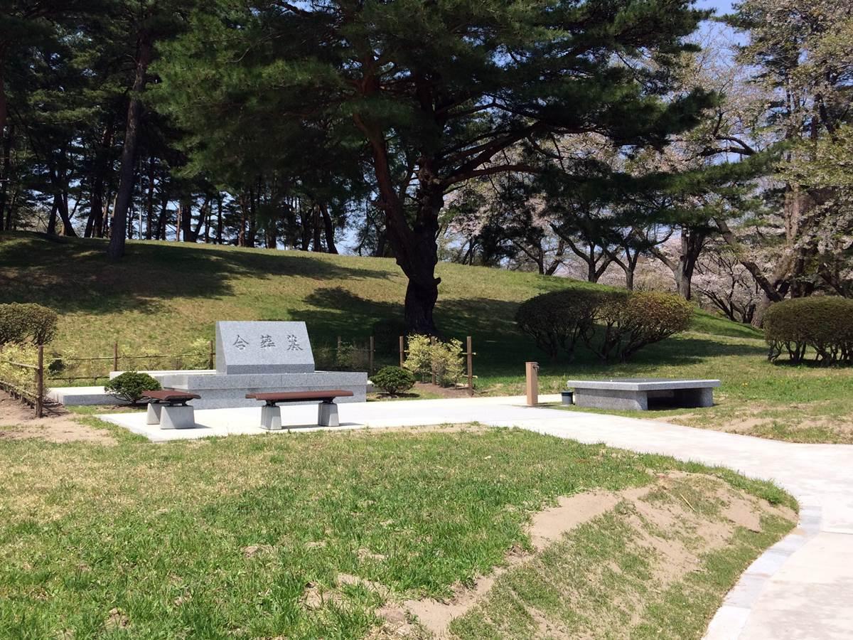 秋田市平和公園内に設けられた「合葬墓」