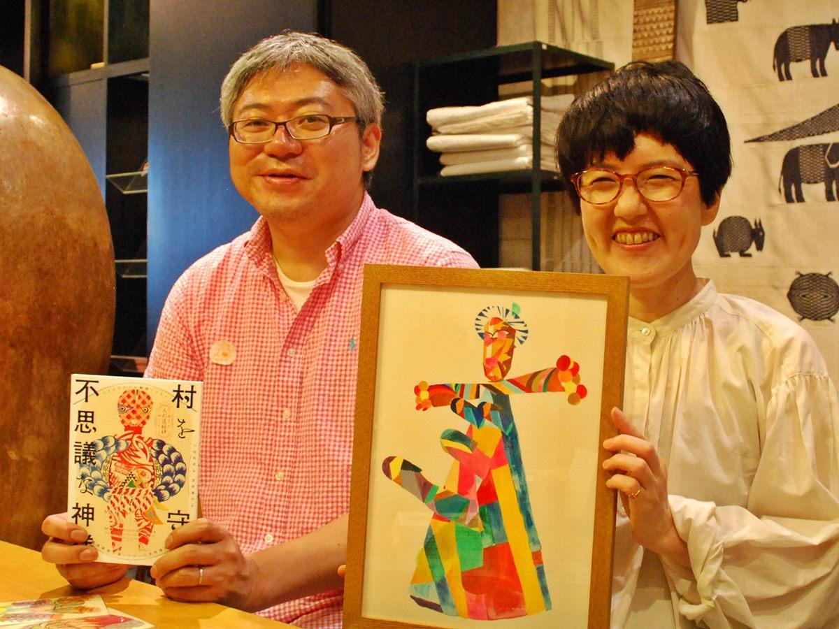 「秋田人形道祖神プロジェクト」を展開する小松和彦さん(左)と宮原葉月さん