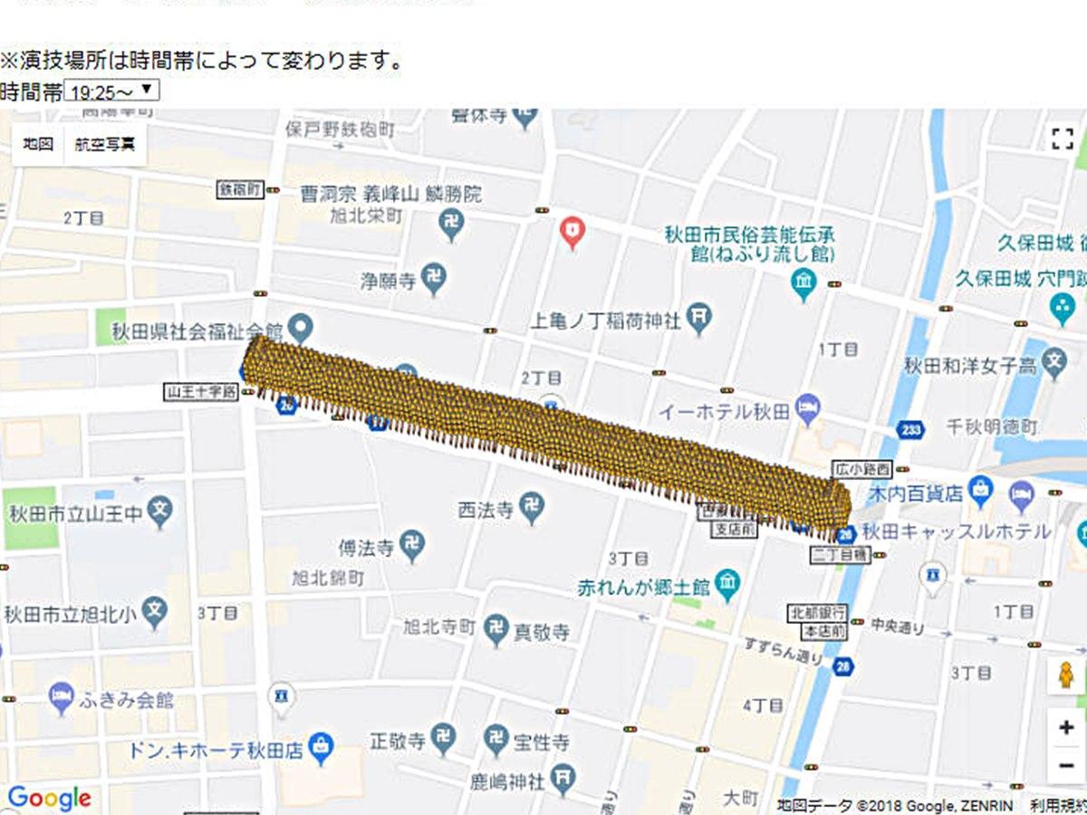 「Code for Akita」が作成したオープンデータの活用例