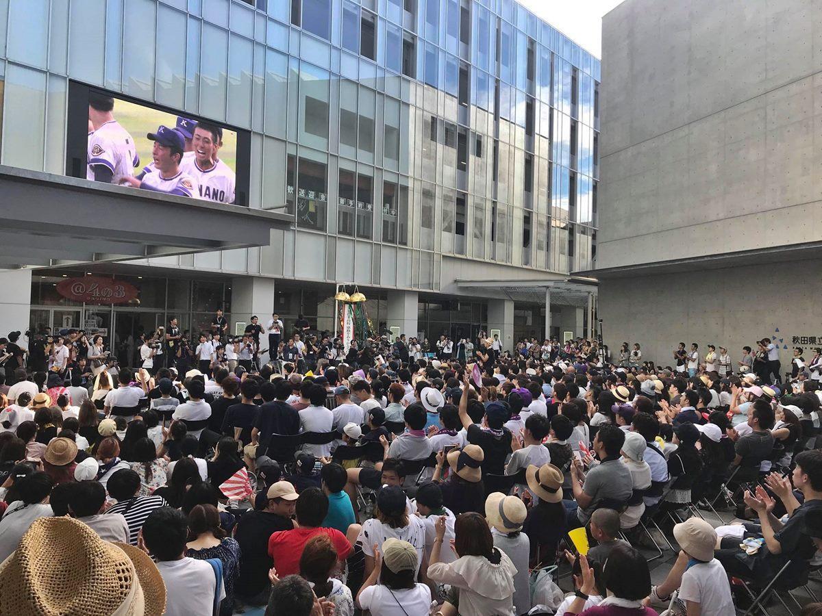 「金足農業高校」の準優勝をたたえる秋田市内の応援会場の来場者