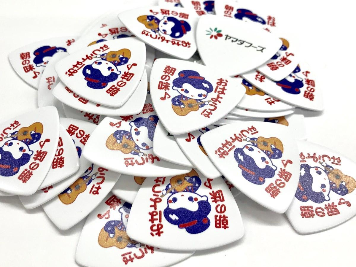 秋田の納豆メーカーのマスコットキャラ「なっちゃん」をデザインしたギターピック