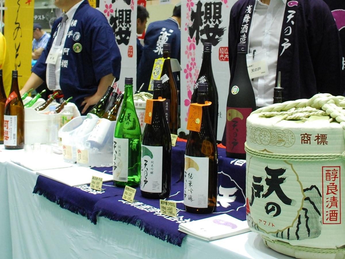 ふるさと納税で酒類を選ぶ率が全国で最も高い秋田県(写真はイメージ)