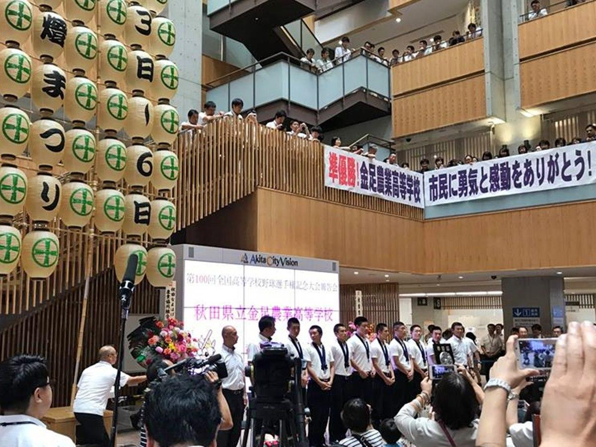 秋田市役所を訪問した金足農業高校野球部(写真は8月30日)