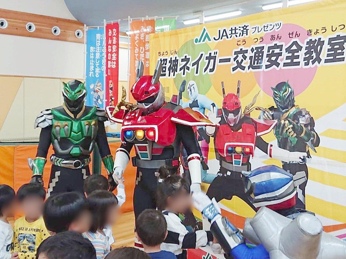 秋田県内で開かれる幼児向け交通安全教室に登場する「超神ネイガーシグマ」(写真中央)