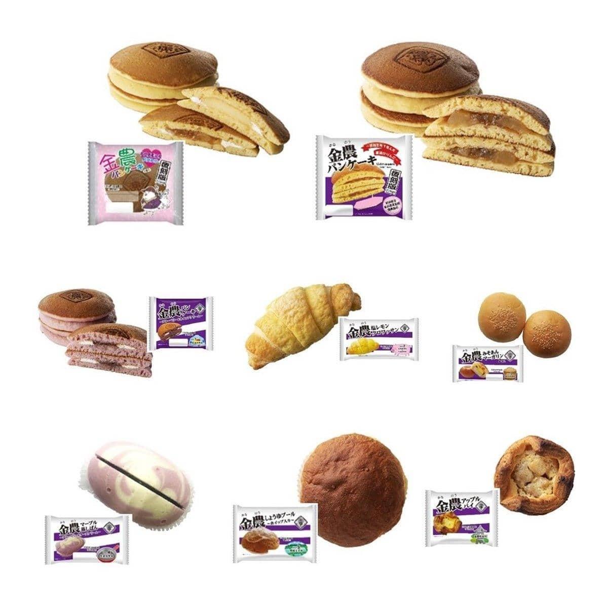ローソンが秋田県内でシリーズ展開する菓子パン「金農(かなのう)」商品