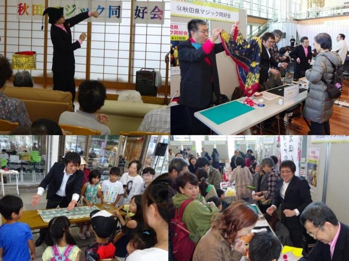 約50人のメンバーで活動する「秋田県マジック同好会」