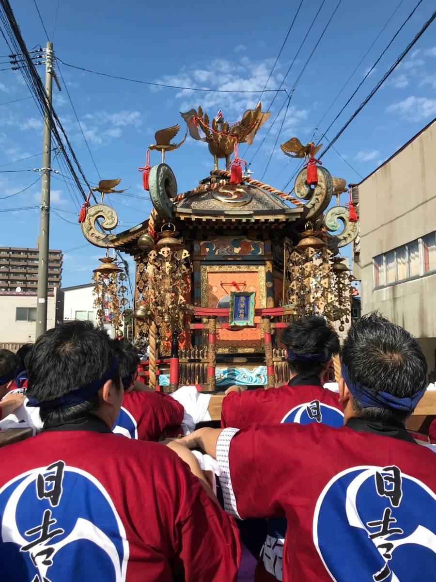 「担ぎ手」を募集する日吉八幡神社の「神輿渡御(みこしとぎょ)」