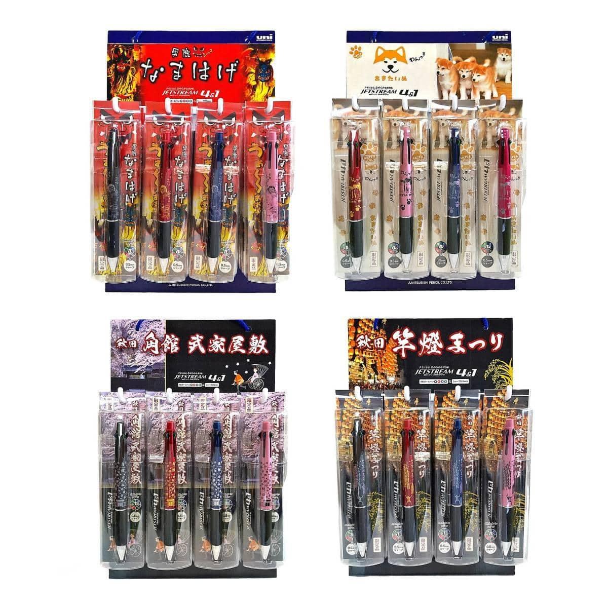 秋田のシンボルをデザインしたシャープペン付き4色ボールペン「ジェットストリーム4&1」