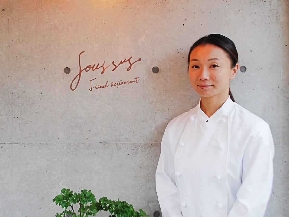 「地元の秋田で独立開業したかった」と話すフレンチレストラン「Sous-Sus(スシュ)」シェフの澁谷瑛子さん
