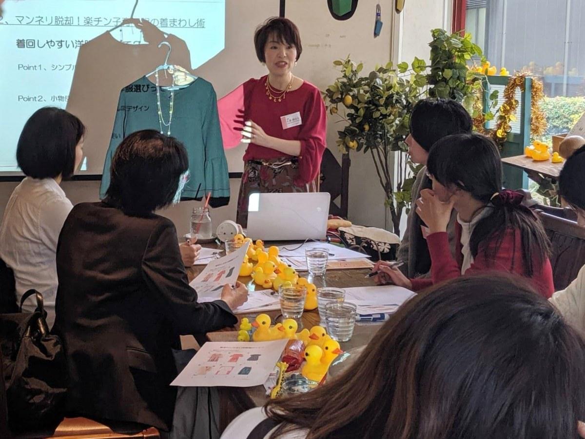 離職中の女性を対象にファッション講座などを開講する就活支援事業「SHE project AKITA」