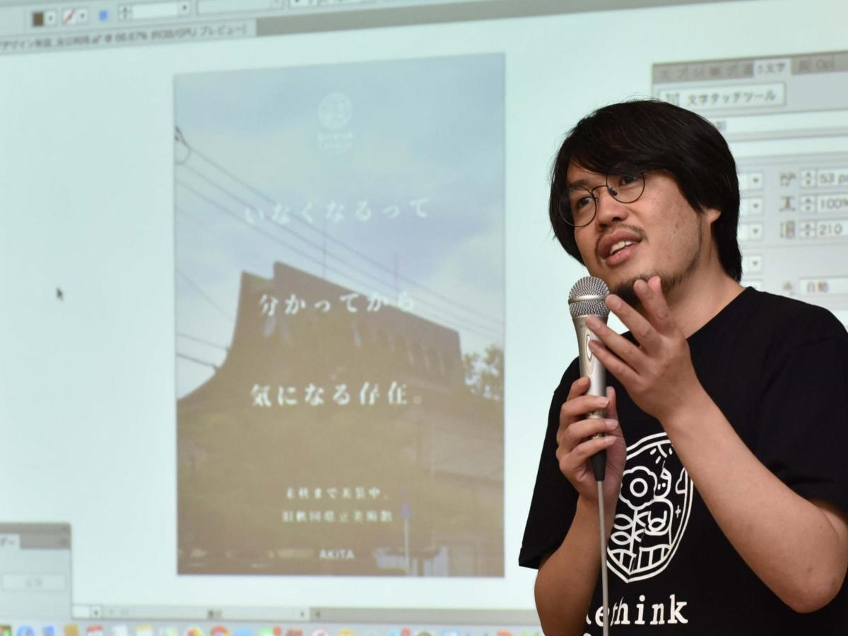 「Rethink Creator Project(リシンククリエータープロジェクト)」で講師を務めるクリエーターの羽室吉隆さん(写真は昨年)