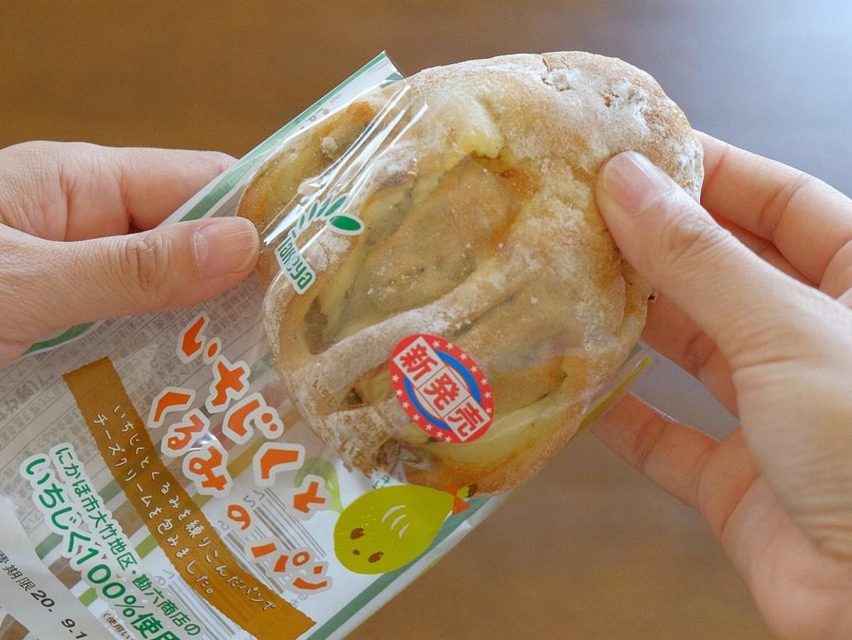 秋田県にかほ市の大竹産ドライいちじくを生地に練りこんだ「いちじくとくるみのパン」