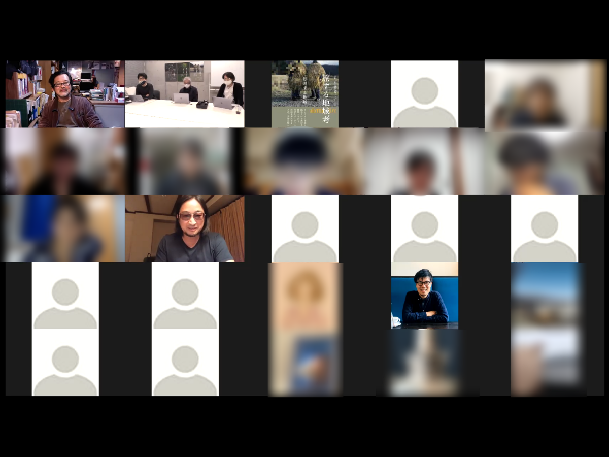オンライン講座「水曜日の地域考」パソコン画面。講師の三浦展さん(画面右上)、モデレーターの岸健太さん(画面中段)