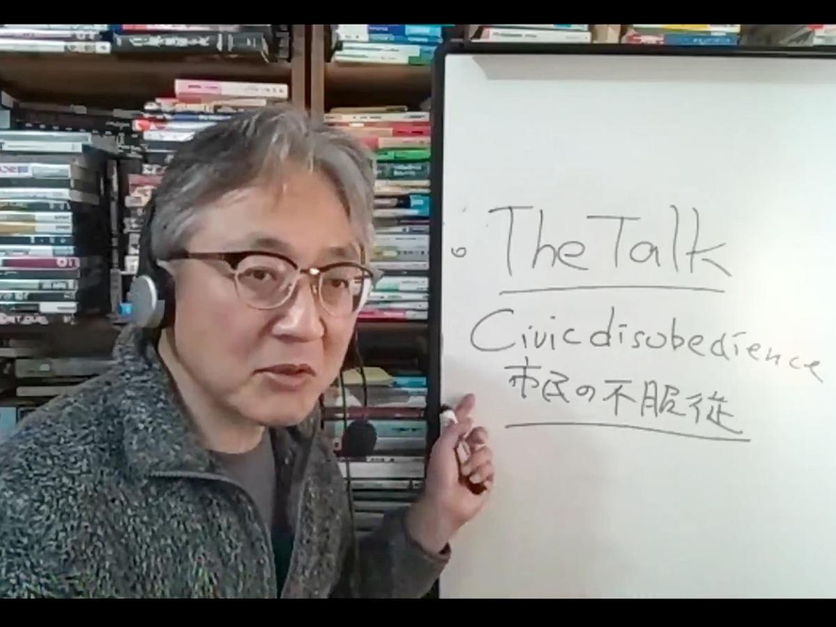 「ブラックライブズマター(BLM)」を題材にオンライン講義を行った、アメリカ・カリフォルニア州在住の映画評論家でコラムニストの町山智浩さん