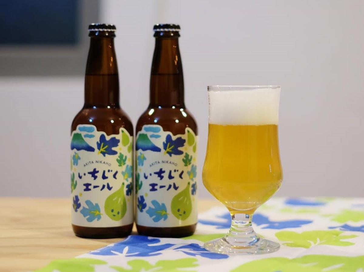 秋田県にかほ市大竹産のイチジクを使ったクラフトビール「いちじくエール」