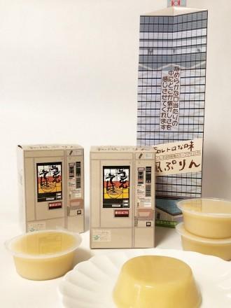 秋田の名物うどん自販機箱に新商品「和風プリン」 道の駅あきた港