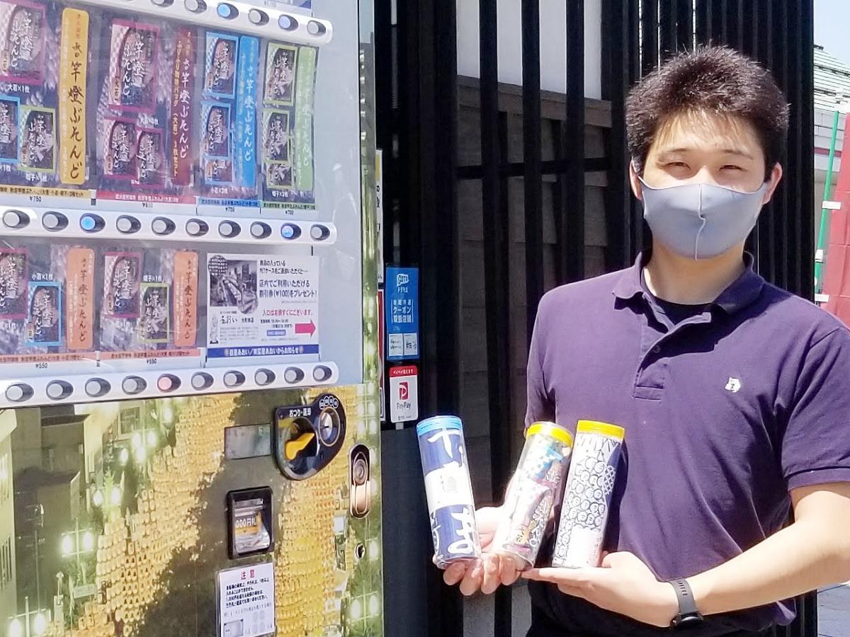 竿燈(かんとう)まつりの土産品を販売する自販機を企画した貴志冬樹さん