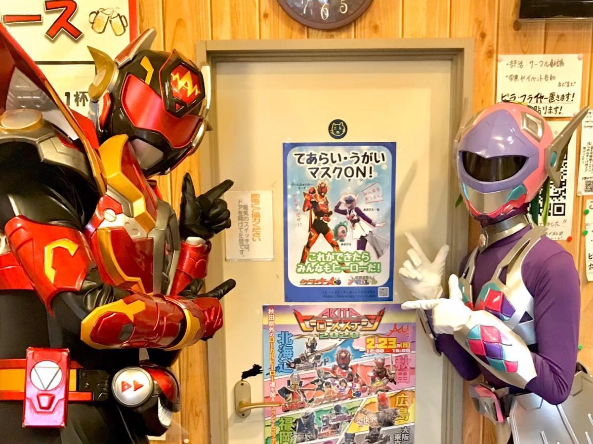 衛生啓発を呼び掛けるポスターを配る「ビートファイターAce」(左)と「疫病退散!アマビエール」(右)