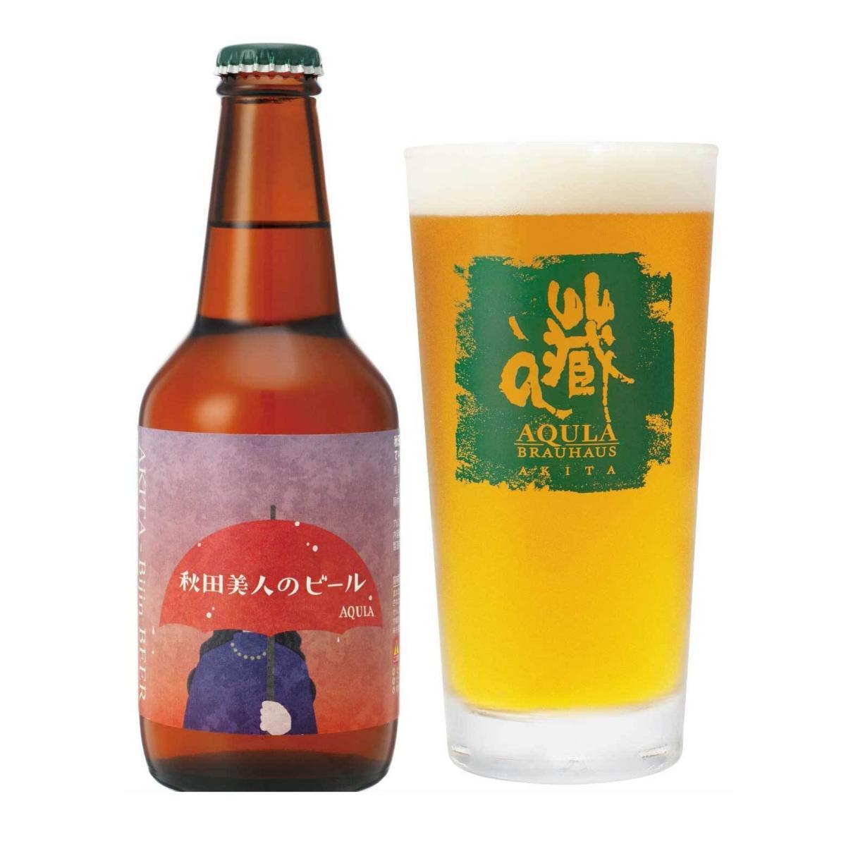 約20年ぶりにラベルデザインを一新した秋田市のクラフトビール醸造所「あくら」のボトル商品