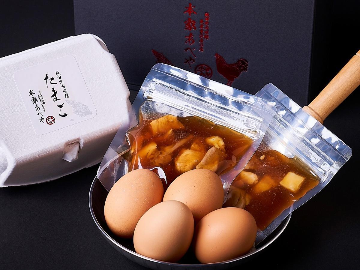 比内地鶏専門店「本家あべや」がネット販売する親子丼の家庭向け調理セット