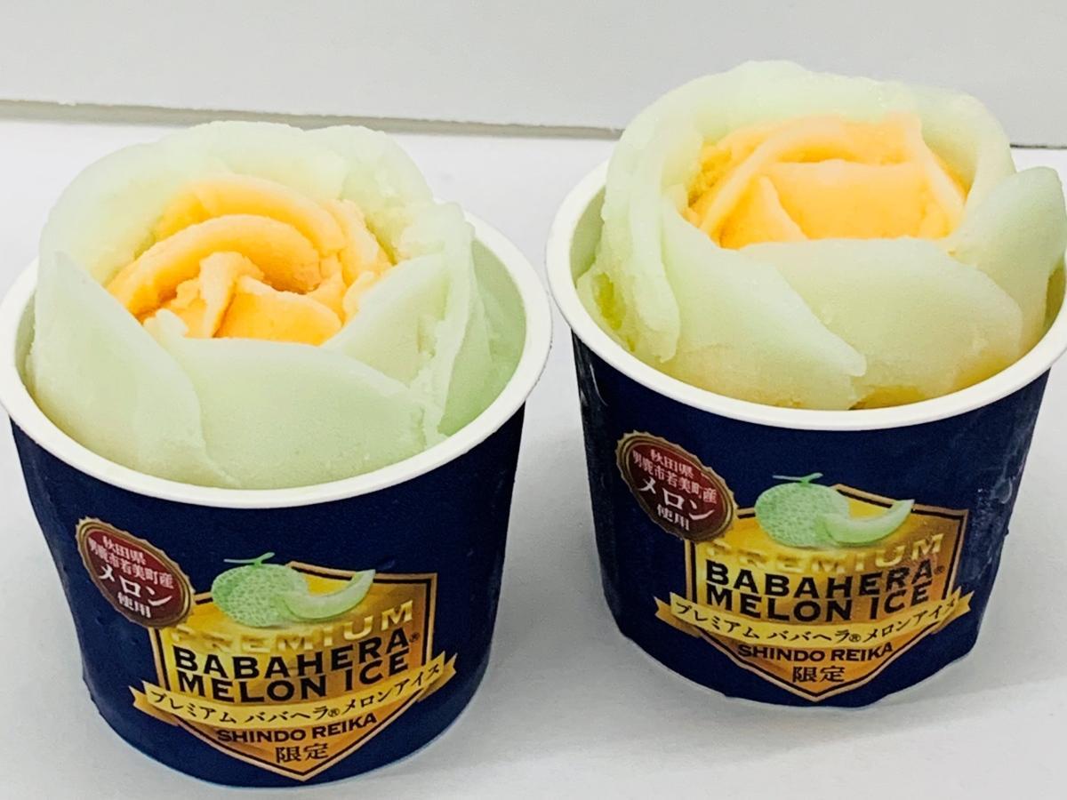 男鹿市若美地区特産のメロンを原料に使うカップアイス「プレミアム ババヘラ・メロンアイス」