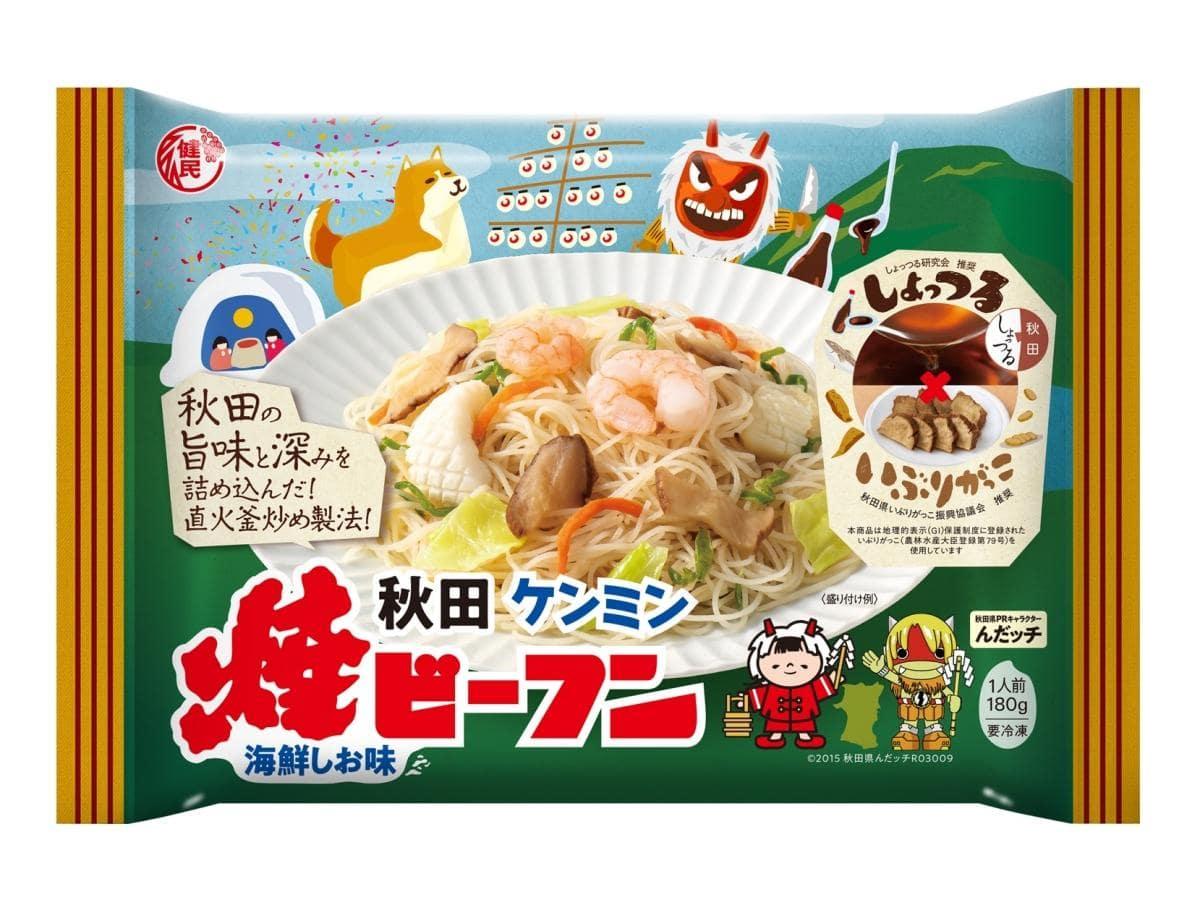 秋田県産の食材を使う冷凍食品「秋田ケンミン焼ビーフン海鮮しお味」