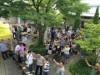 秋田で飲酒交流会「グリーンドリンクス」 「無名の有名人」テーマに