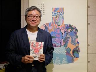 秋田「人形道祖神」本に新著 県内文化の比較・検証加え