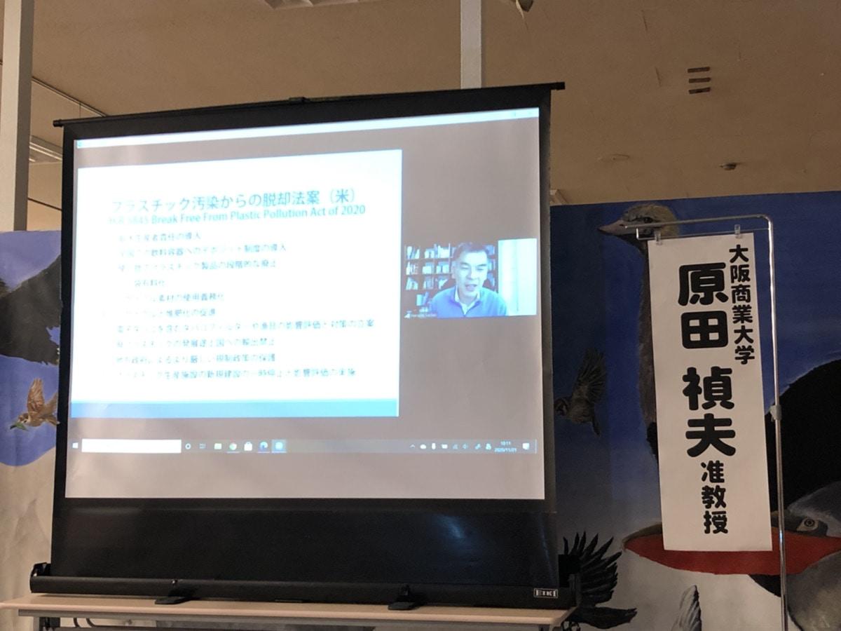 大阪商業大学の原田禎夫准教授