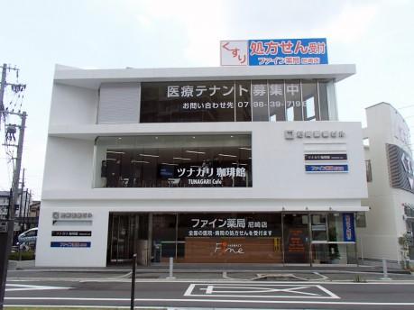 「尼崎医療ビル」外観