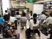 尼崎でビブリオバトル 小学生から中高年まで幅広い層に定着