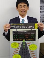 「50文字の尼崎愛をください」 市制100周年PRメッセージ募集