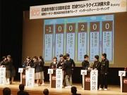 尼崎ウルトラクイズ決勝大会 尼崎トリビア王座めぐり中学生が熱戦