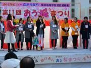 尼崎の尾浜商店街で「おう桜まつり」今年も 地域盛り上げる「名月姫」募集