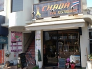 尼崎・武庫之荘にタイ料理店「チャダー」 元ホテルシェフの本格料理提供
