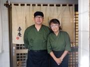 尼崎に隠れ家風居酒屋「喜庵」 兵庫の「うまいもん」をほっこり空間で