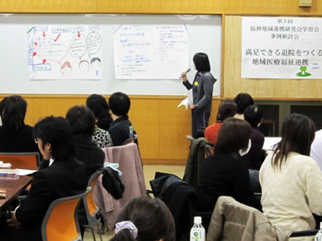 同研究会では毎回異なるテーマで市民セミナーを開催
