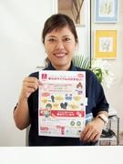 尼崎に学生服専門リユース店「さくらや」 販売に向け制服や体操服買い取り