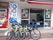 尼崎に無料レンタサイクル「あまリン」 市南部を走って魅力発見