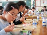 尼崎の伝統野菜「田能のさといも」、小学校給食に初登場