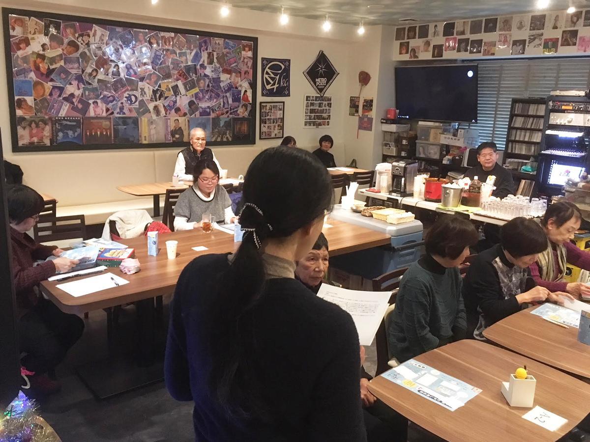 12月4日に行われた勉強会では過去の受賞者が講師として登壇した