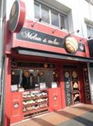 尼崎に焼きたてメロンパン専門店、市内初出店 クロワッサンやアップルパイも